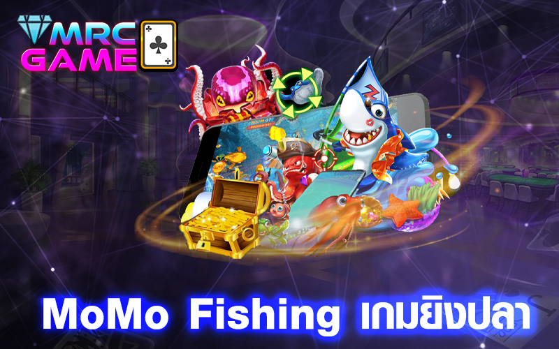 MoMo Fishing เกมยิงปลา.jpg